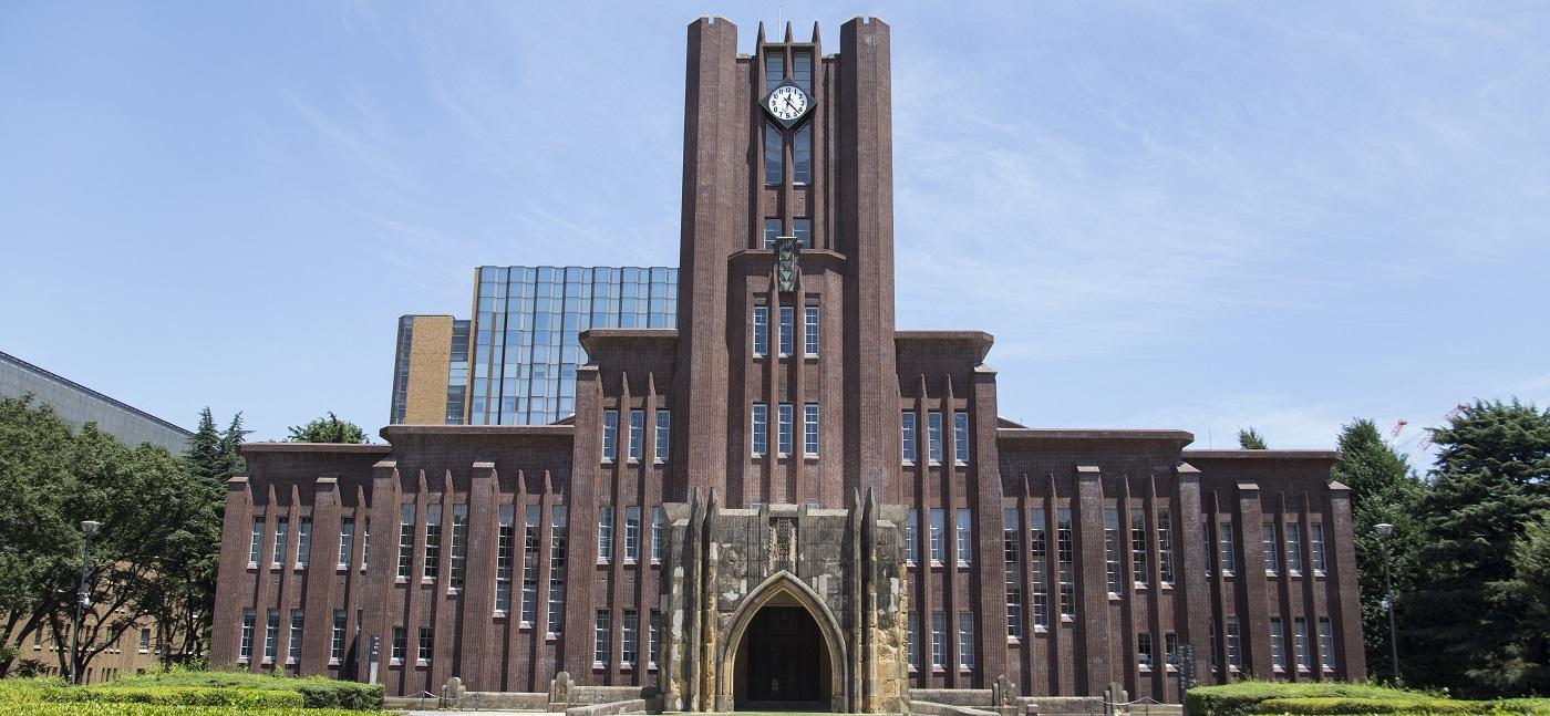 記事 【大学改革の行方 第1話】いよいよ、本格的な大学の淘汰時代が始まるのアイキャッチ画像